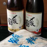 〆張鶴「雪」「月」そして酒粕V(^0^)