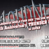 ��THUNDER IN THE EAST 30th Tour
