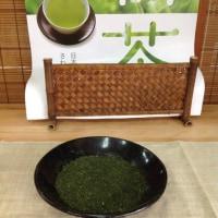 鹿児島新茶 売り始めました