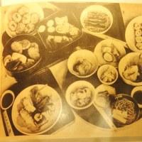 ミュージアム巡り 写真週報 戦時食糧充実運動方策