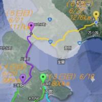 北へ①~⑥行程