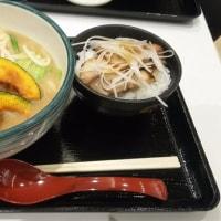 談合坂SA 甲州味噌のラーメンだぶー!