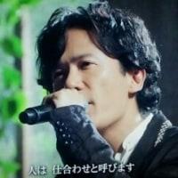 ☆☆ 稲垣 吾郎 様 43歳 お誕生日おめでとうございます 偉大なるSMAPの中心☆☆