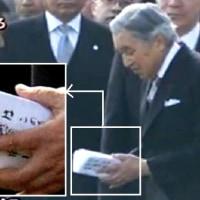 「山本太郎のような政治家、わが国にどれほどいるか」 米ネット、「直訴」に好意的な声