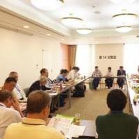 全商連総会&全商連共済会総会が大阪で開催