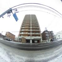 シティハウス北31条-CityHouseKita31Jyo 札幌の賃貸は賃貸ギャラリー(chintai.gallery)に.お任せ下さい。↓360°画像によるバーチャル内覧はこちら。