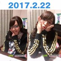 新内眞衣のオールナイトニッポン0(ZERO)2017.02.22 感想