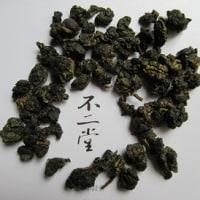 凍頂烏龍新茶