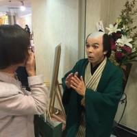 前進座85周年、「たいこどんどん」。福井県出身の中嶋宏太郎さんが主演