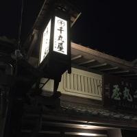 京都 vs  青山 ~ 夜の心象風景・比較