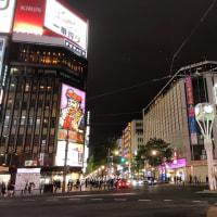 リラ冷えの札幌へ数年ぶりに帰る