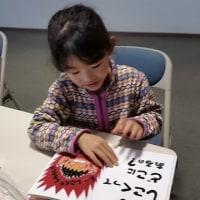 やまさき☆じゅんよ絵本ギャラリー
