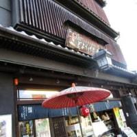新年早々、座席を譲られてshock in Kyoto