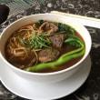 台湾の美味しいものたち