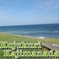 20120715鹿島灘