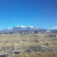 北八も 見える春一前の 青い空