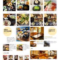 矢沢川散策も忘年会、珍しく庶民的な店、藍屋で「昼忘年会」。2980円(税抜き)。
