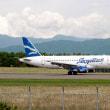 ヤクーツク航空のSSJ100(7月15日)