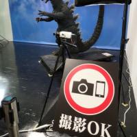 ■ゴジラ展 特撮映画のヴィジョンとデザイン (2016年9月9日~10月23日、札幌)