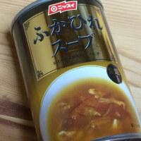 ヒビンバ炒飯とフカヒレスープ