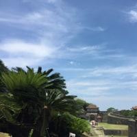 沖縄観光つづき…達成!