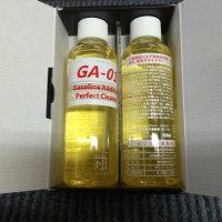 カーボン除去に効きまくるというPEA Turbulance GA-01