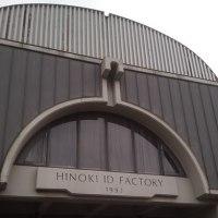 工場見学に、行ってきました!