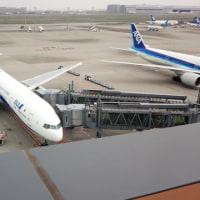 見送りに羽田空港へ