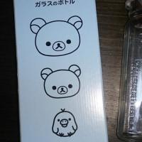 ☆大好きなリラックマのプレゼント☆