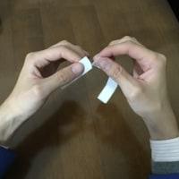 11月のPICKUP「ふしぎテープ」