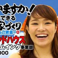 新CM放送開始!!