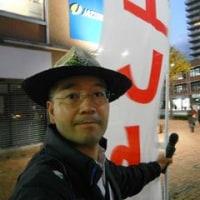 西本町レッドキャベツ前で、夕方お買い物・政策宣伝を行いました。