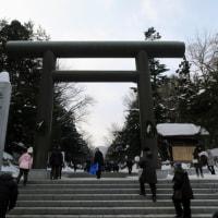 北海道神宮 初詣