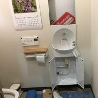 WC手洗い器交換