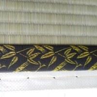 復刻版の畳縁