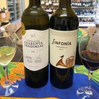 非常にコスパ高いスペインワインが無料試飲できます。