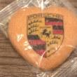 ポルシェクレストのクッキー