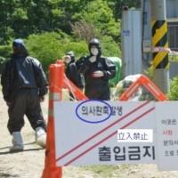 日韓共通の畜産用語