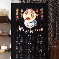 【予約受付中】来年の酉のタペストリーカレンダー