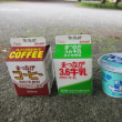 箱037 松永牛乳 (福島県南相馬市原町区)