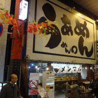 「らぁめん めん◯」浅草で一番安いラーメン屋さん