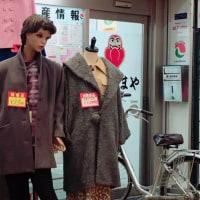 千林で着物コート