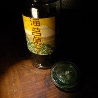 海苔菓子瓶