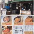 朝うにぶっかけ丼 「田村岩太郎商店」積丹半島