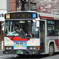 関東 D7005