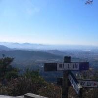 明王山山頂