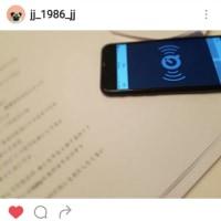 日本語♥(≧∀≦)b【ジェジュン Instagram 】#D-4
