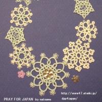 PRAY FOR JAPAN 棗のDPPパターンその5