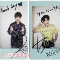 6/28 週刊女性PRIMEのTwitter写真は〜