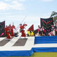 第十七回Yosakoiソーラン日本海本祭